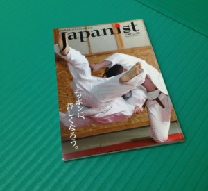 Japanist表紙