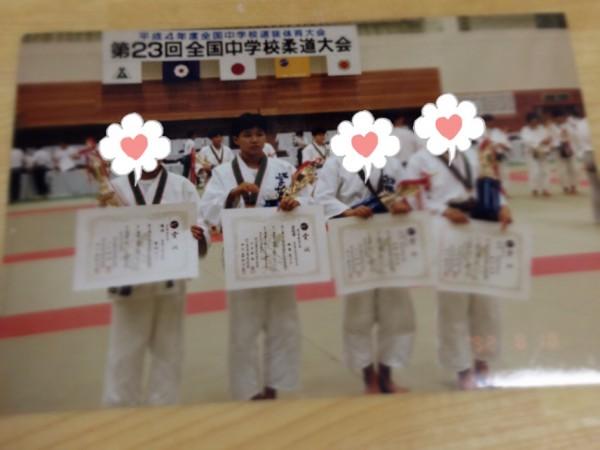 坂東真夕子 中学3年生 1992年
