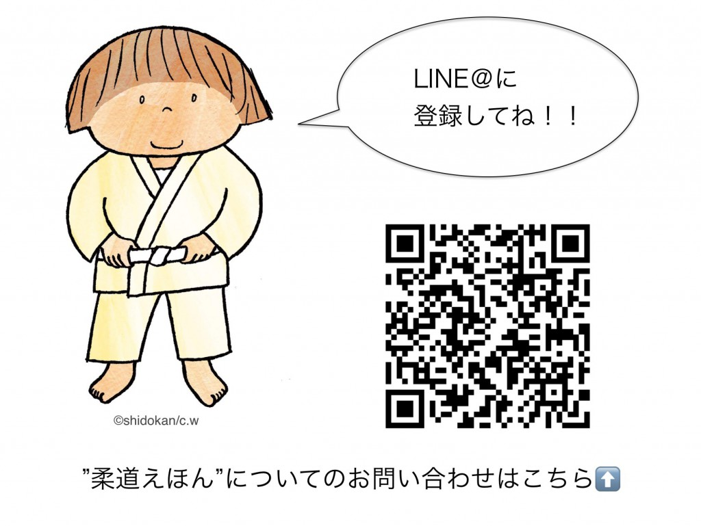 img_6423.jpg