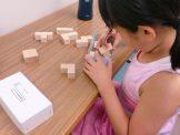 小2女の子 知恵の積み木に挑戦