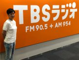TBSラジオ 看板前 坂東真夕子記念撮影