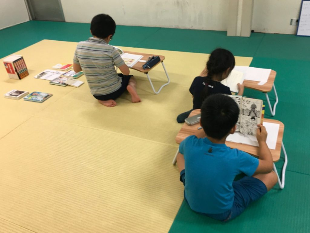 読書する子どもたち